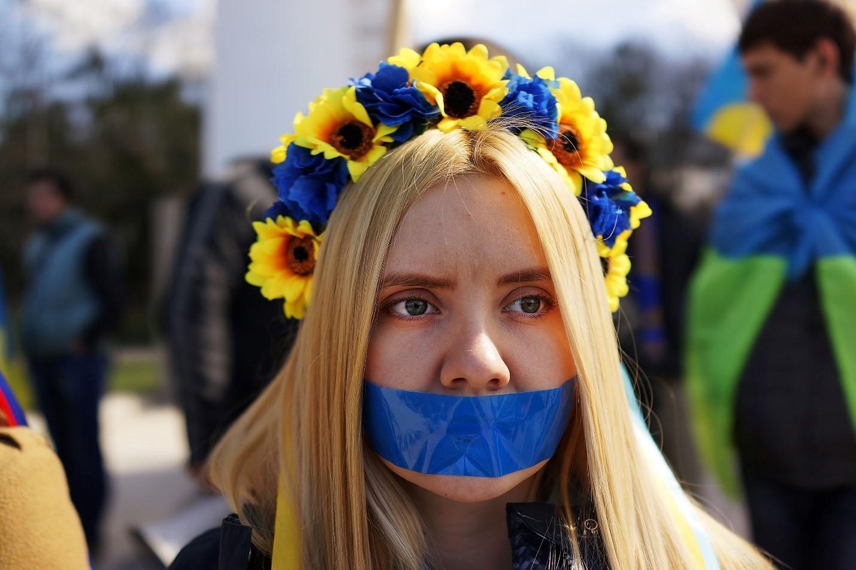 новейшие картинки про украину продаются только