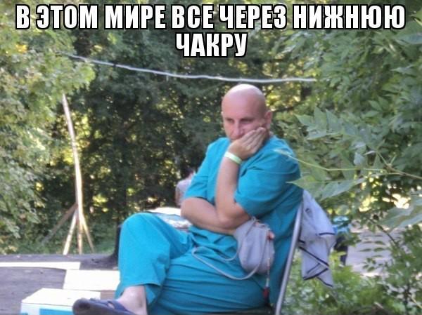 Дзен Анекдоты