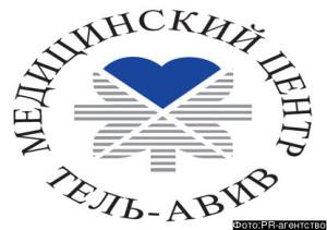 ICHILOV - logo