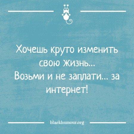 https://ic.pics.livejournal.com/karhu53/52384619/2343391/2343391_original.jpg