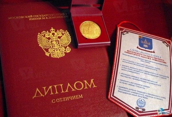Чужое мнение. Президент РФ гордится российским образованием
