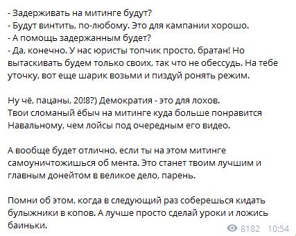 Демократия – это для лохов. Как Навальный использует своих сторонников