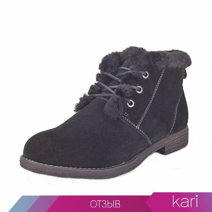 5b21573f1dc7 Приобрела ботинки женские зимние Pierre Cardin, в kari, давно полюбилась  эта фирма и я всегда стараюсь приобрести именно обувь этой марки.