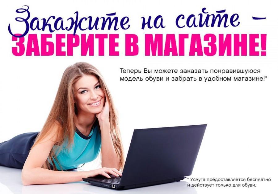 Поиск интернет магазин сделать заказ цены ингосстрах страховая компания официальный сайт владимир