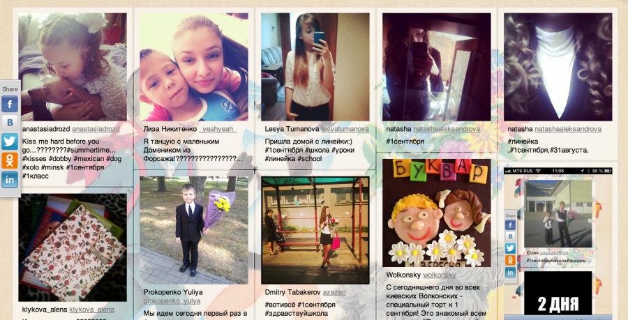фотографии из твиттера и инстаграма по хэштегу #1сентября