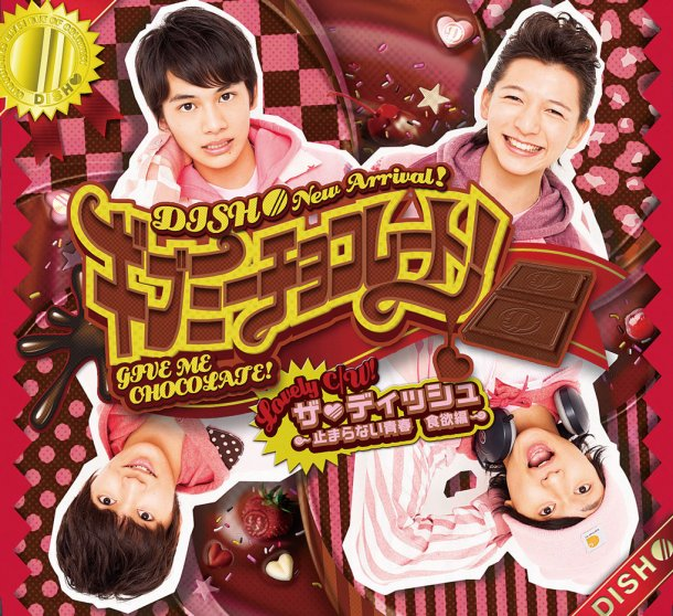DOWNLOAD] DISH//- Give Me Chocolate - When a Cat Falls in Love ...