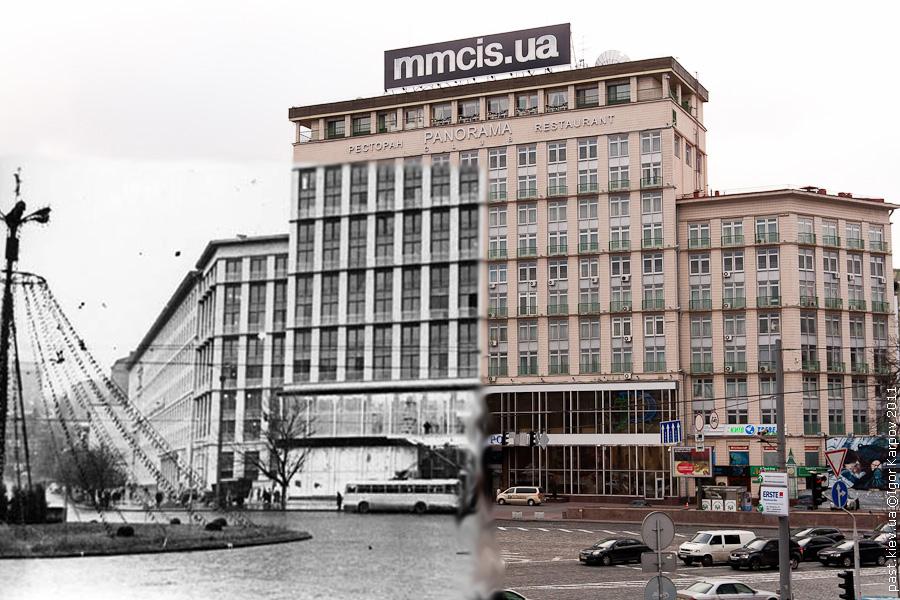 Гостиница Интурист - Днепр. 1962-2011 года