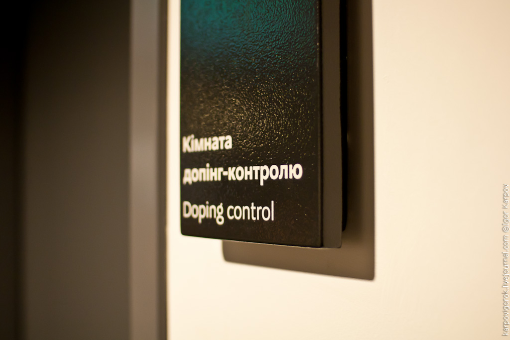 допинг-контроль
