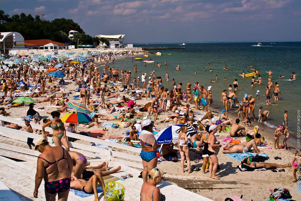 Одесса. Пляж Аркадия