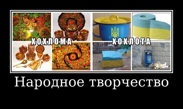 imgonline-com-ua-Demotivator-HJJEr4Ee1IghR8l