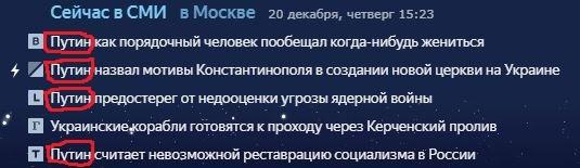 яндекс1