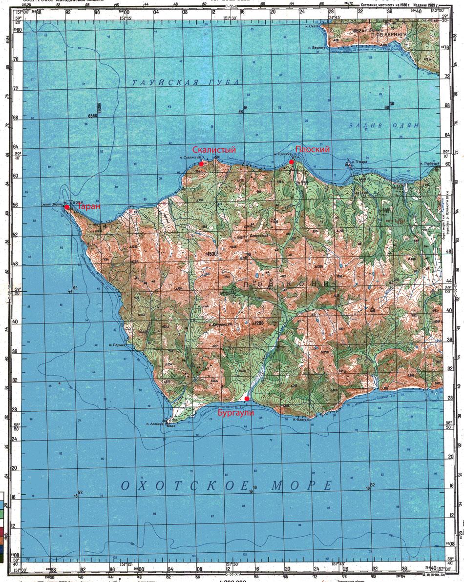Полуостров Кони