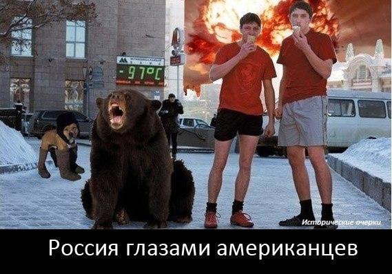 Россия-тупые-американцы-песочница-1057471
