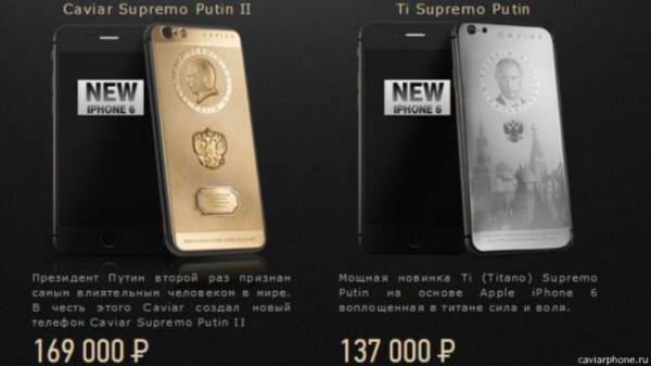 141111125149_putinophone_624x351_caviarphone.ru