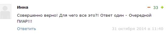 Марат Башаров избил жену до комы Эммануил Виторган рассказал о происшествии в семье племянницы - Общество - МК - Maxthon Cloud Browser 4.4.1.5000.jpg