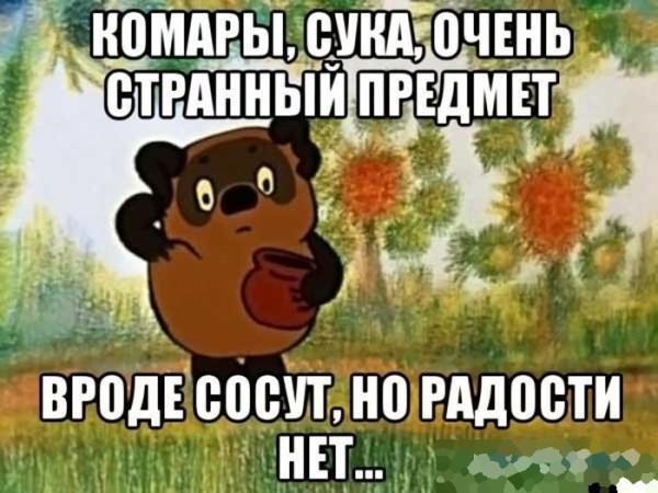 podborka_89