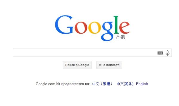 Google - Maxthon Cloud Browser 4.4.1.5000.jpg