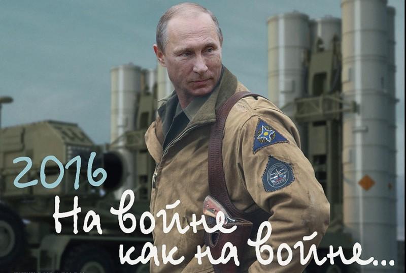 Календарь На войне как на войне 2016 - Художник Андрей Будаев - Maxthon Cloud Browser 4.4.6.10001