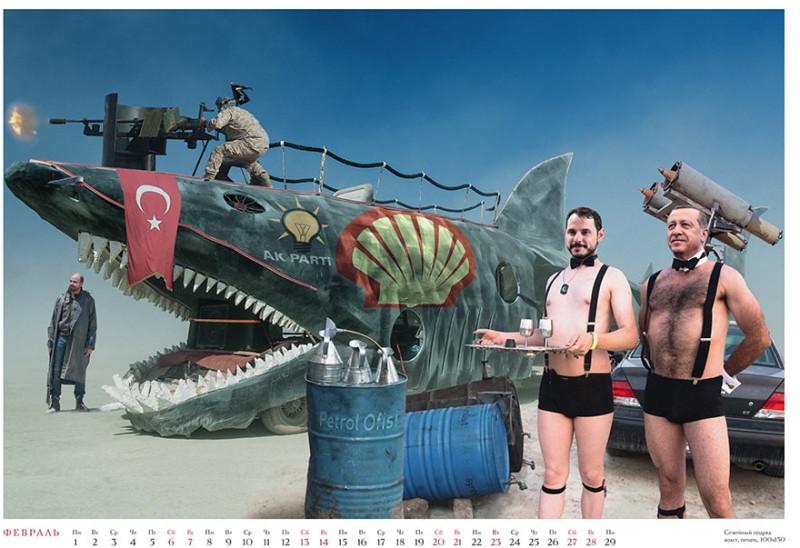 Календарь На войне как на войне 2016 - Художник Андрей Будаев - Maxthon Cloud Browser 4.4.6.10003