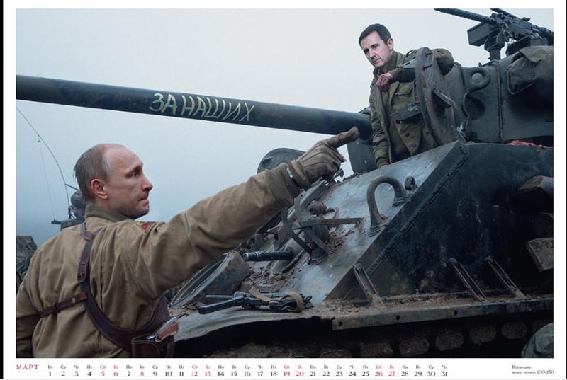 Календарь На войне как на войне 2016 - Художник Андрей Будаев - Maxthon Cloud Browser 4.4.6.10004