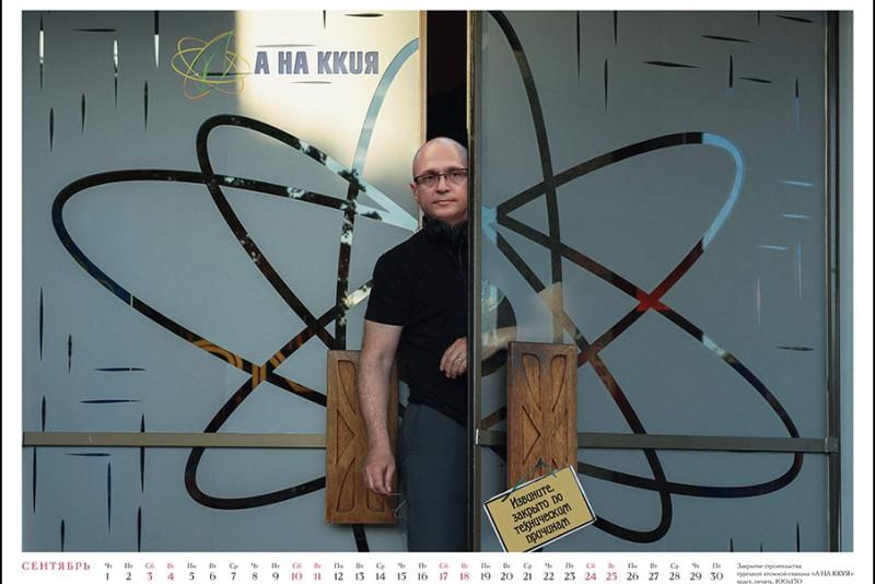 Календарь На войне как на войне 2016 - Художник Андрей Будаев - Maxthon Cloud Browser 4.4.6.10008