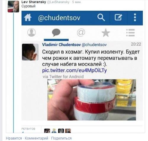 Facebook - Maxthon Cloud Browser 4.4.1.5000.jpg