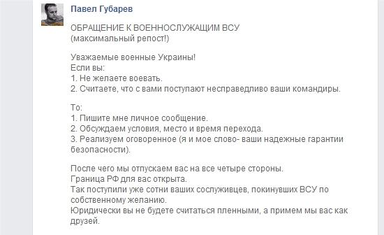 Кибер Помощь Новороссии! - Maxthon Cloud Browser 4.4.1.5000.jpg