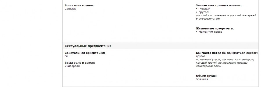 Надежда, 50, Россия, Москва  chpoking.ru - Maxthon Cloud Browser1 4.4.1.5000