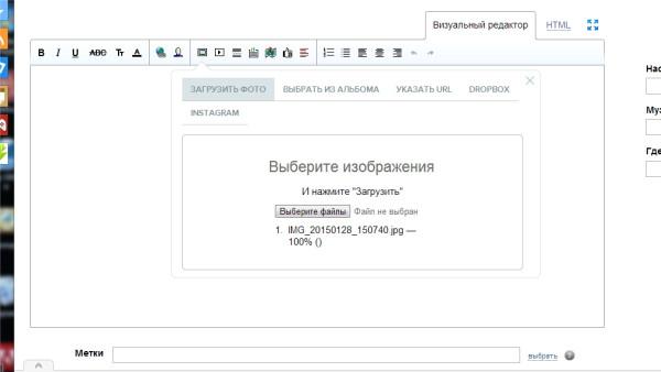 Новая запись - Maxthon Cloud Browser 4.4.1.5000.jpg
