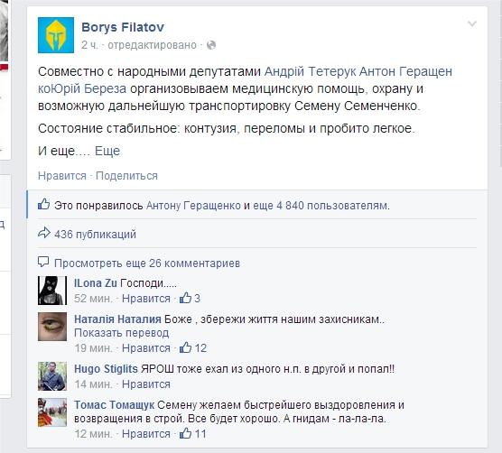 (2) Borys Filatov - Maxthon Cloud Browser 4.4.1.5000.jpg