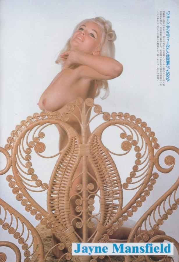 906062670_JUL1993_2JaneMansfield_123_118lo
