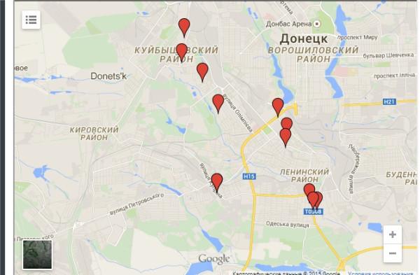 Последние события за день в Донецке 12.02.15 - Maxthon Cloud Browser 4.4.1.5000.jpg