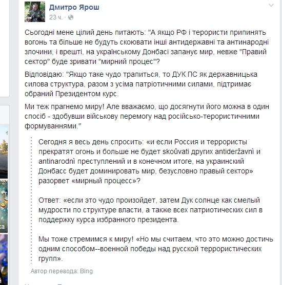 Дмитро Ярош - Maxthon Cloud Browser 4.4.1.5000