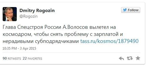 Ъ-Новости - Рабочие космодрома Восточный объявили голодовку - Maxthon Cloud Browser 4.4.4.3000