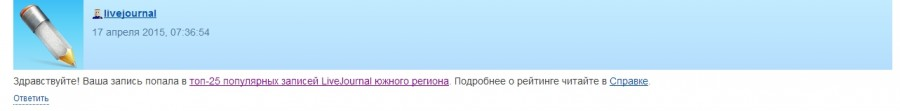 kartam47 Четверо американских военных в Киеве изнасиловали двух несовершеннолетних девочек - Maxthon Cloud Browser 4.4.4.3000