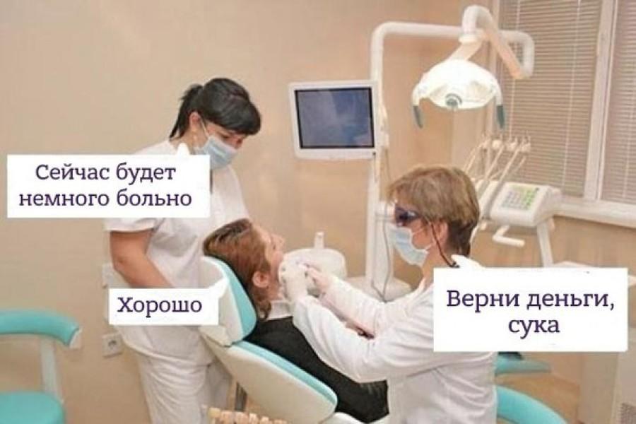 p8KtzMxk_inettools.net_resize_image