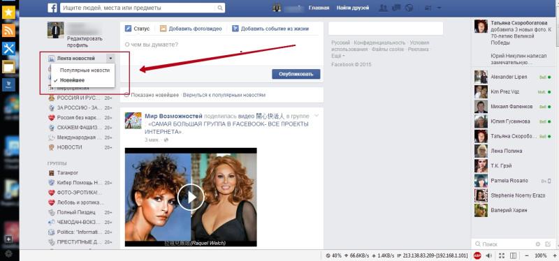 Facebook - Maxthon Cloud Browser 4.4.4.3000