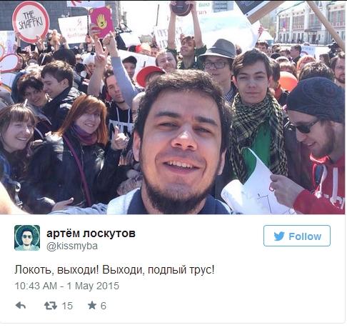 Участники Монстрации собрались у мэрии Новосибирска - Maxthon Cloud Browser 4.4.4.3000