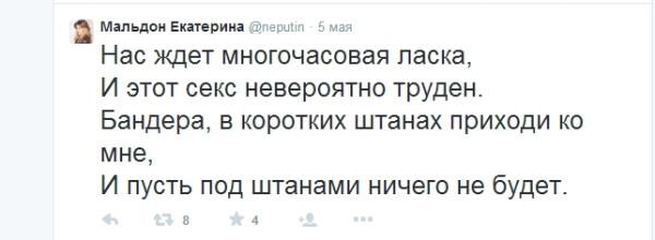 Мальдон Екатерина (neputin)  Твиттер - Maxthon Cloud Browser 4.4.5.1000