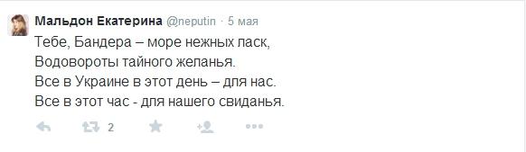 Мальдон Екатерина (neputin)  Твиттер - Maxthon Cloud Browser 4.4.5.1000а