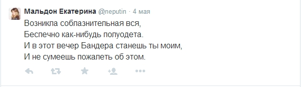 Мальдон Екатерина (neputin)  Твиттер - Maxthon Cloud Browser 4.4.5.1000ы