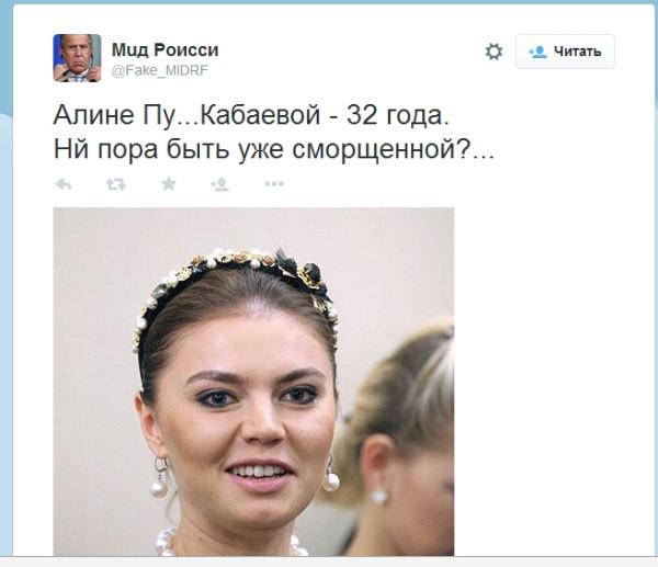Мuд Роисси в Твиттере «Алине Пу...Кабаевой - 32 года. Нй пора быть уже сморщенной... httpt.coDJCSEonOdl» - Maxthon Cloud Browц 4.4.5.1000