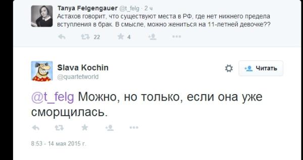 Slava Kochin в Твиттере «t_felg Можно, но только, если она уже сморщилась.» - Maxthoыloud Browser 4.4.5.1000