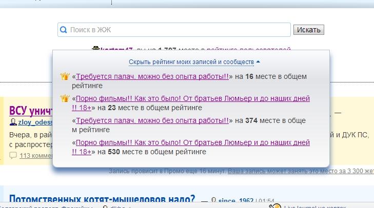 Живой Журнал  Блоги  Сообщества  Рейтинги - Maxthon Cloud Browser 4.4.5.1000