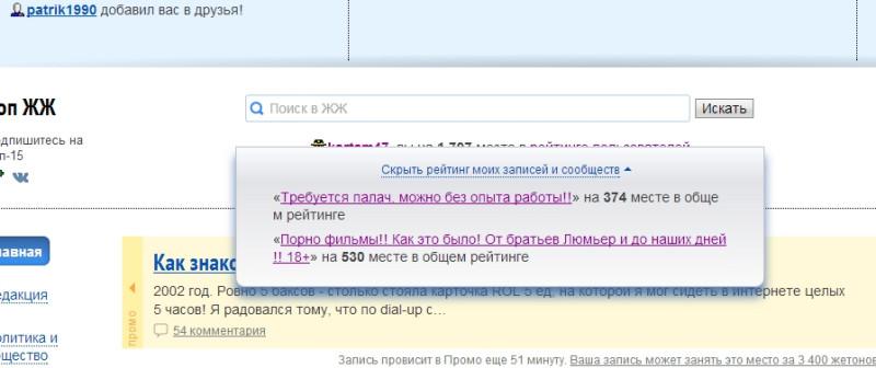 Живой Журнал  Блоги  Сообщества  Рейтинги - Maxthon уCloud Browser 4.4.5.1000