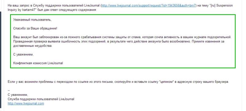 На(1943656) [ru] Suspension Inquiry by kartam47 - ivan_vetrov_1965mail.ru - Почта Mail.Ru - Maxthon Cloud Browser 4.4.5.1000