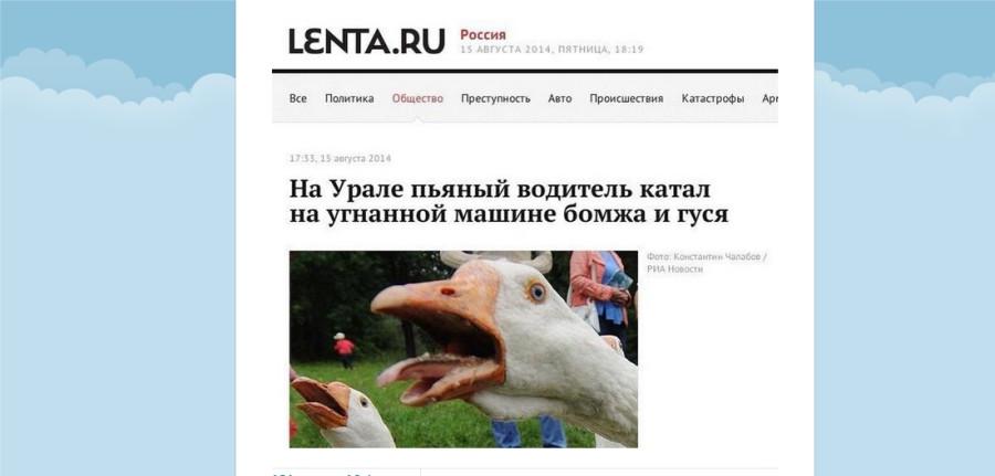 Твиттер  StalinGulag Русские всегда ... - Maxthon Cloud Browser 4.4.1.3000.jpg