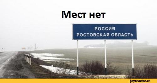 я-ватник-разное-Украина-беженцы-1353937