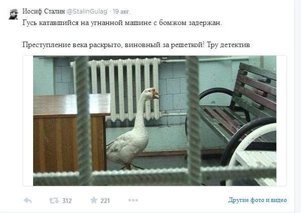 Иосиф Сталин (StalinGulag) в Твиттере - Maxthon Cloud Browser 4.4.1.3000.jpg
