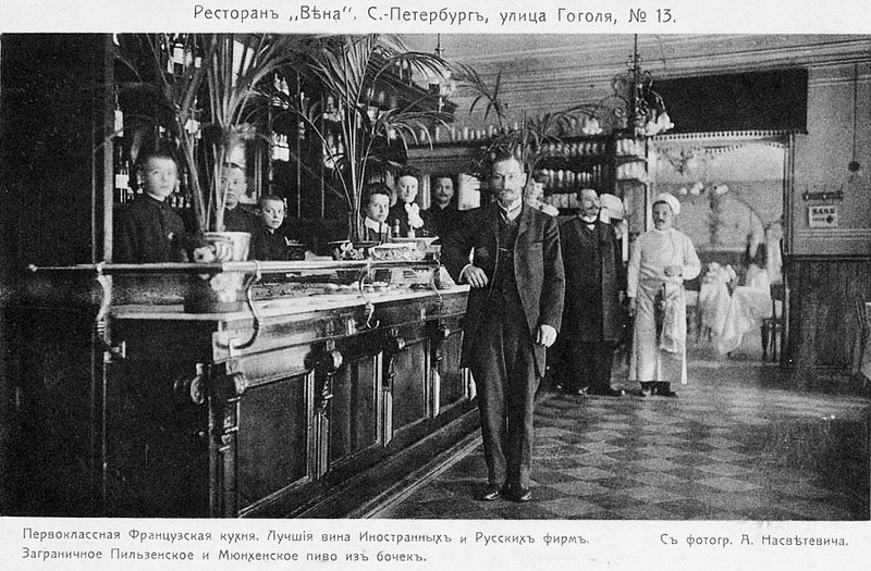 Taverns02